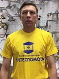 Сантехник Казаков Валерий