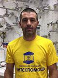 Сантехник Иван Юрьевич