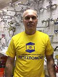 Сантехник Миленин Владимир