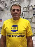 Сантехник Шашлов Александр