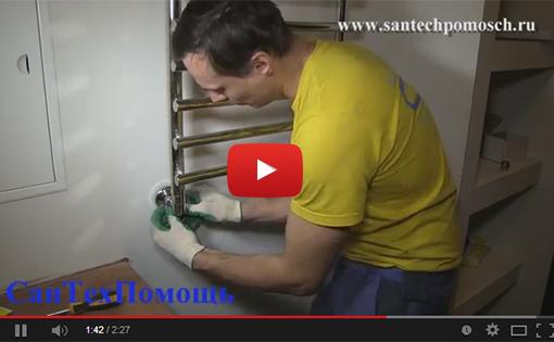Подключение водяного полотенцесушителя